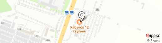 Столовая на карте Саратова