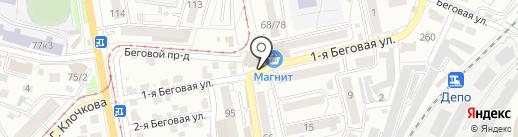 TABAKAS на карте Саратова