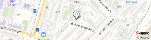 Перфекто на карте Саратова