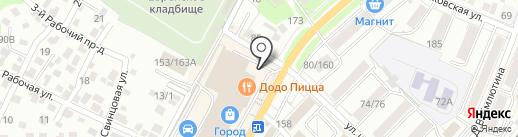 Мастерская по ремонту обуви и изготовлению ключей на карте Саратова