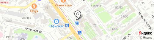 Boxberry на карте Саратова
