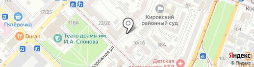 Компания по оказанию юридических услуг на карте Саратова