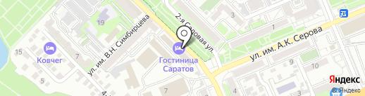 Центр юридических услуг ЮРЭКС на карте Саратова
