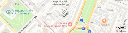 Оптимист на карте Саратова