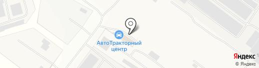 АвтоТракторный ЦЕНТР на карте Зоринского