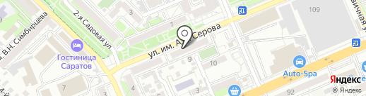 Sayerlack на карте Саратова
