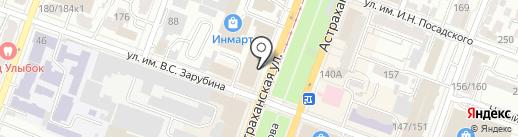 Персональный Бухгалтер на карте Саратова