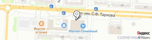 Avon на карте Саратова