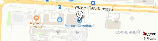 Fresh`N`Fast на карте Саратова