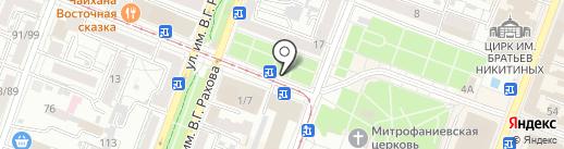 Магазин хозяйственных товаров на карте Саратова