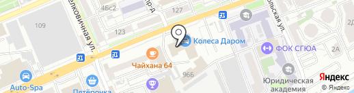 ItProfi на карте Саратова