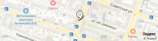 PIFF PUB на карте Саратова
