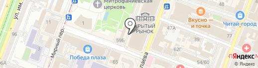Ателье-мастерская по ремонту обуви на карте Саратова