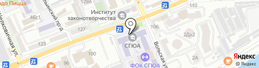 Банкомат, Росгосстрах банк, ПАО на карте Саратова