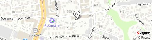 Clean Home на карте Саратова