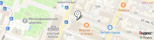 Киоск по продаже цветов на карте Саратова