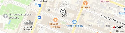 Atmosfera на карте Саратова