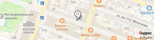 Рубль Бум на карте Саратова