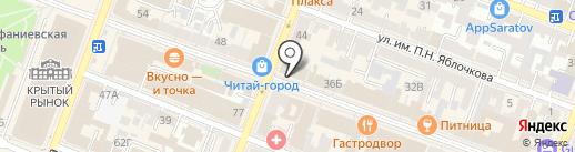 Магазин дисков на карте Саратова