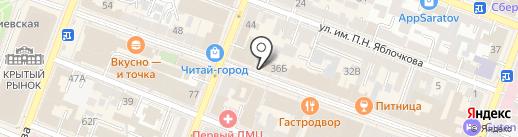 Обувь и сумки на проспекте на карте Саратова