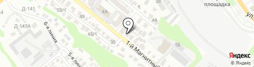 Glam Леди на карте Саратова