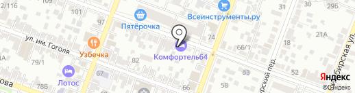 КАКОС на карте Саратова