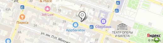 Maverick vape lounge & shope на карте Саратова