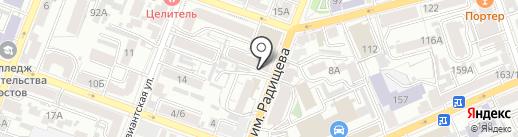 Beauty house ProTouch на карте Саратова