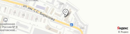 Грузчики 24 на карте Саратова