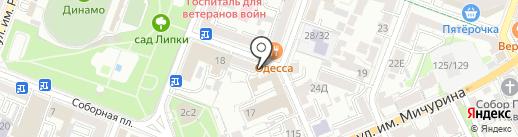 МиМи на карте Саратова