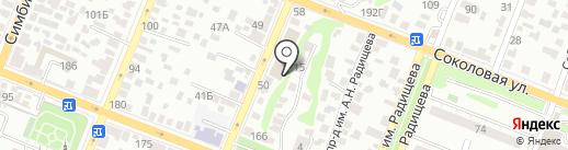 Нужные Вещи на карте Саратова