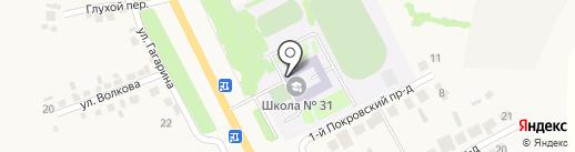 Средняя общеобразовательная школа №31 на карте Приволжского