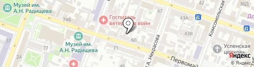 Адвокат Кулапов В.В. на карте Саратова