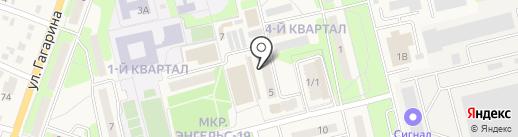 Магазин хозтоваров на карте Приволжского