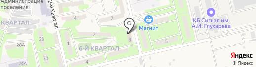 Отдел полиции №4 на карте Энгельса