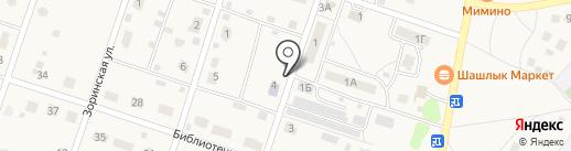 Детская школа искусств №1 на карте Дубков