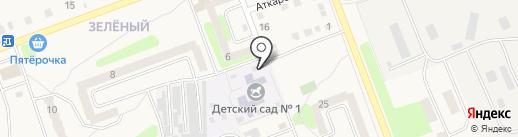 Начальная школа №1 на карте Приволжского