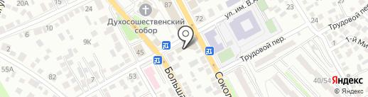 Shifa на карте Саратова