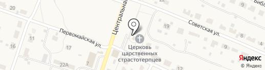Храм Святых Царственных Страстотерпцев на карте Дубков