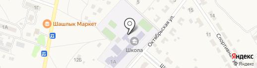 Средняя общеобразовательная школа пос. Дубки на карте Дубков