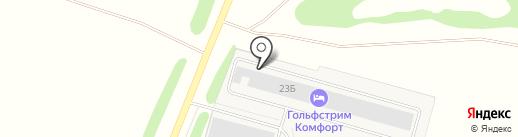 Гольфстрим Сервис на карте Дубков