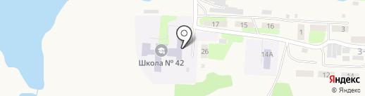 Средняя общеобразовательная школа №42 на карте Приволжского