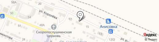 Ромашка на карте Приволжского