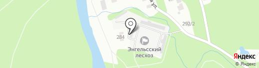 Жилсервис 64 на карте Энгельса