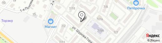 Пивной дом на карте Энгельса
