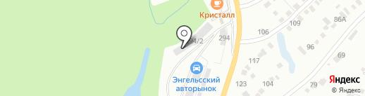 Светофор на карте Энгельса