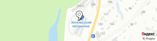 Автофортуна на карте Энгельса