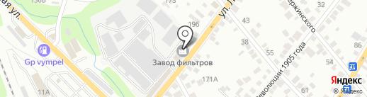 Энгельсский завод фильтров на карте Энгельса