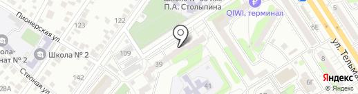 Салон по продаже корпоративных карт на карте Энгельса