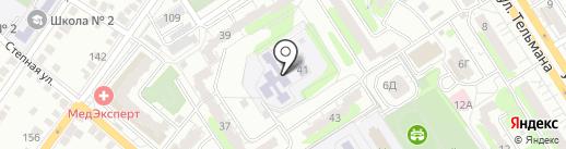 Детский сад №3 на карте Энгельса